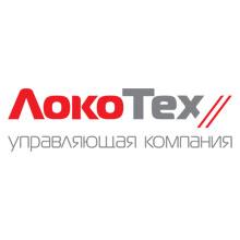 Производственная инструкция Слесаря Сантехника